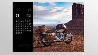Photo of ТОП-12 идей для подарка байкеру на Новый год