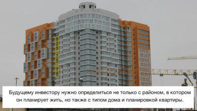 Photo of ЖК «Крылатский» и другие  новостройки Москвы:  что нужно знать перед  инвестированием  в недвижимость?